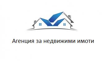 Агенция за недвижими имоти Адрес- Русе